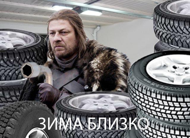 Зимнее хранение техники!