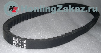 Ремень вариатора 665*16 Suzuki Let\'s AD CN<br>