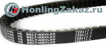 Ремень вариатора 729*17,5 R12 50сс (139QMB) KEVLAR