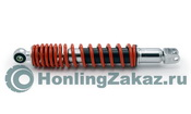 Амортизатор задний Prestige Honling Best Quality (340mm)
