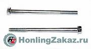 Болты крепления цилиндра M6X85 139QMB (2шт)