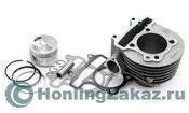 ЦПГ 150cc d-57,4мм (152QMI, 157QMJ) Honling Best Quality