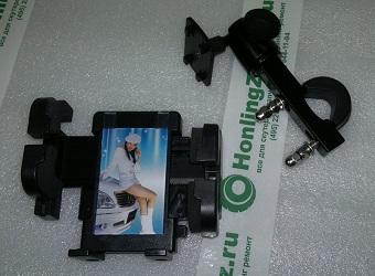 Крепление универсальное для мобильного телефона/навигатора