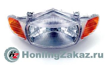 Фара Honda Dio AF-34/35 New (в сборе)