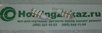 Светодиодная лампа  1шт. в габариты 25 SMD (цоколь T10, белый 6000к)