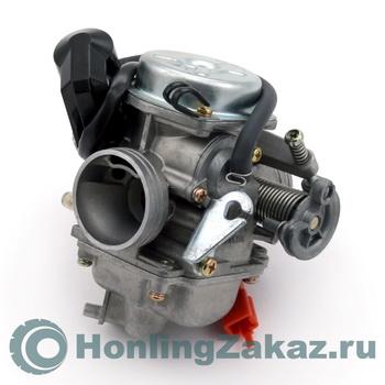 Карбюратор в сборе 125-150cc (152QMI, 157QMJ) Honling Best Quality