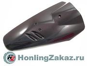 Клюв Honda Dio AF-27/28