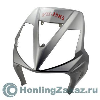 Клюв Honling QT-11B Viking