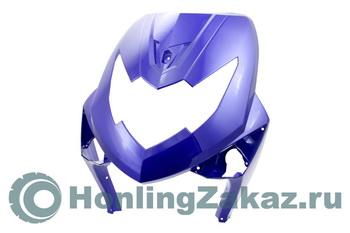 Клюв Honling QT-12А Boomerang New