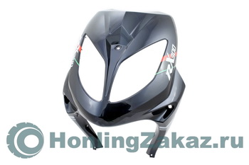 Клюв Honling QT-13В Navigator New