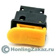 Кнопка сигнала QT-2