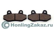 Колодки передние №1 Тип 2 без уха (Honling QT-7, QT-6, QT-8)