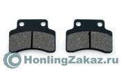 Колодки тормозные передние 1-поршн. скоба (Honling QT-11,13,11A,11B)