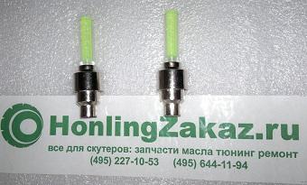 Колпачки светящиеся Зеленые 2шт