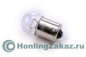 Лампа белая цокольная одноконтактная 12V 10W G18