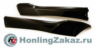 Лыжа нижняя комплект (левая, правая) Honling RS8