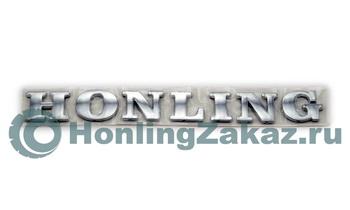 Логотип HONLING