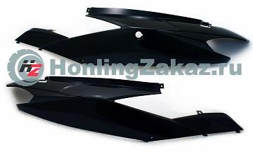 Облицовка ямы комплект (левая, правая) Honling RS8