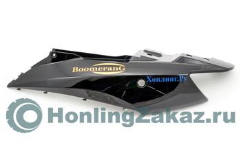 Облицовка ямы левая Honling QT-12А, 13B Boomerang New, Navigator New