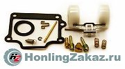 Ремкомплект карбюратора Suzuki Gelly TB-50(цепной привод)