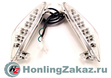Поворотники передние Honling RS8