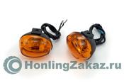 Поворотники передние QT-11, QT-13, QT-11A, QT-11B