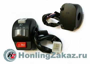 Пульт левый правый в сборе (комплект) Honling QT-4, QT-7/7D, QT-11/11A/11B, QT-13