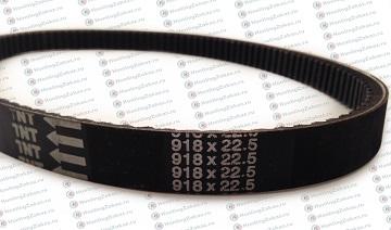 Ремень вариатора 918*22,5*30 TNT Premium