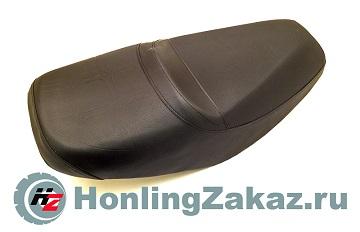 Седло Honling QT-8