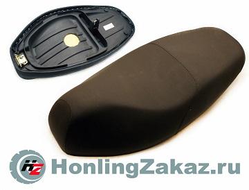 Седло Honling RS8