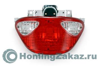 Стоп Honling QT-9