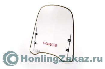 Ветровое стекло для скутера (универсальное) 42х45см