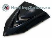 Вставка в клюв Honling RS8