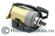 Электростартер 125-150cc (152QMI, 157QMJ) Honling Best Quality