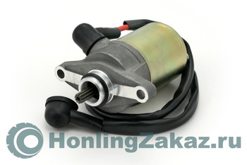 Электростартер 50сс (139QMB) Honling Best Quality