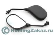 Зеркала Honling QT-7