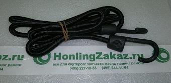 Резиновый жгут 2м с прочными пластиковыми крючками