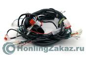 Проводка жгут Honling QT-11A