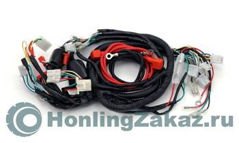 Проводка жгут Honling QT-7D